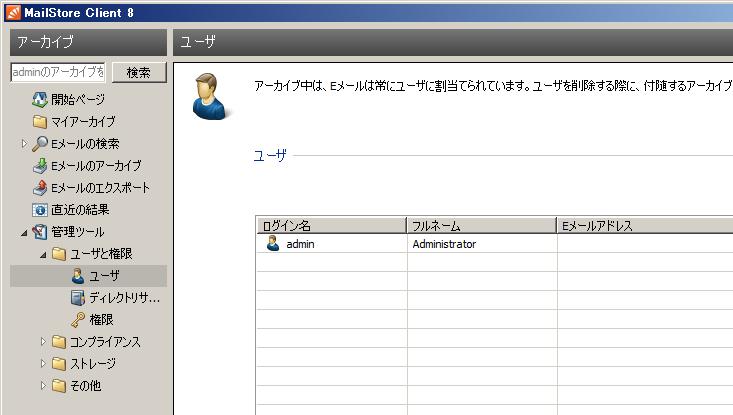 QuickStart users.png